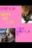$川村りかオフィシャルブログ「リカ様の一本いっとく?」by Ameba
