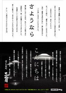 神戸加納町「BAR志賀」と昼の顔(中毒性日記Blog版)-リニューアル案内