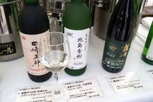 食べて飲んで観て読んだコト-北海道ワイン