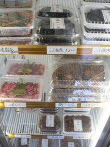 美味しい佃煮を是非! (とみた家)|美浦村商工会ブログ