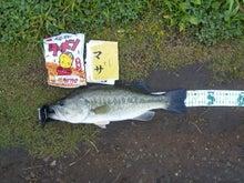 マサの釣りバカ放浪記2-100520_064926.jpg