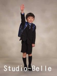 スタジオベル<写真スタジオ 横浜 写真館>七五三・成人振袖・ブライダル・ベビー・証明写真・卒業袴など