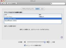 $MacとWindowsについて、なんやかやのブログ。-sf10