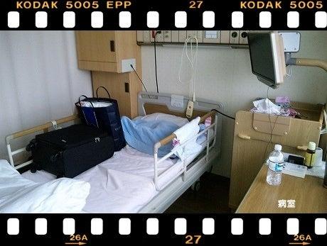 12日間の入院生活~子宮筋腫~