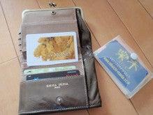 北海道に魅せられて-財布