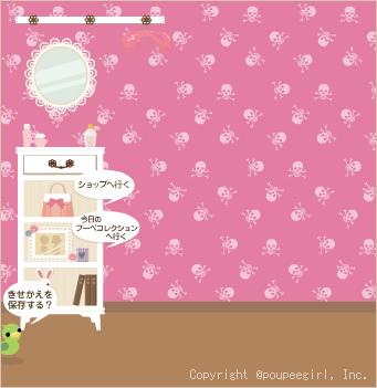 もんじゅのプペブログ-20100521_スカル壁紙pk10E