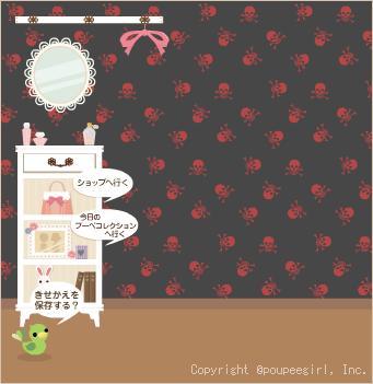 もんじゅのプペブログ-20100521_スカル壁紙bk10E