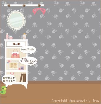 もんじゅのプペブログ-20100521_スカル壁紙gr10E