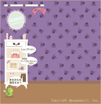 もんじゅのプペブログ-20100521_スカル壁紙pr10E