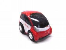 ほぼ週刊チョロQ通信-testcar1