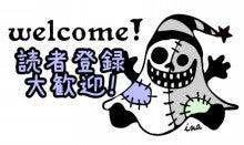 $イラストレーター★ina★のブログ