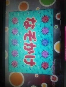 アイドリング!!!&浜崎慶美さん中心にざっくり書くブログ-100522_1030~02.jpg
