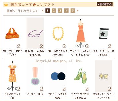 もんじゅのプペブログ-20100522_1