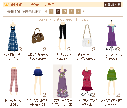 もんじゅのプペブログ-20100522_2