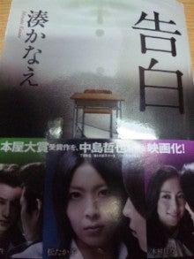 尋常ならぬ娘のオタクな映画日記-100523_170458.jpg