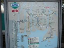 「試される大地北海道」を応援するBlog-路線図
