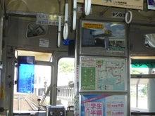 「試される大地北海道」を応援するBlog-広島市電