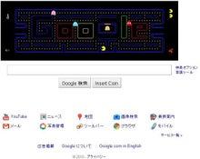 $miyatake-宮武--google×パックマン