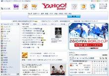 $miyatake-宮武--Yahoo×google