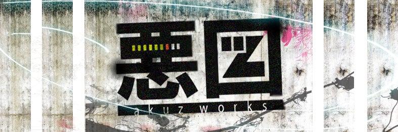 $zuka blogood