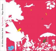 岡本真夜オフィシャルブログ「Mayo Log」Powered by Ameba