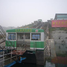 ☆海外旅行in中国4…