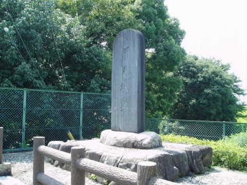 愛知のお城・戦国武将ゆかりの地を歩く!-河田城01