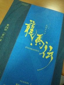 前田希美オフィシャルブログ「まえのんBlog」 Powered by Ameba-DVC00308.jpg
