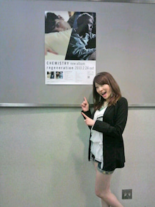 gacia(ガシァ)のくるっとまわって♪ハィ、blog!!!-2010052421500000.jpg