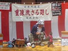 「試される大地北海道」を応援するBlog-サル