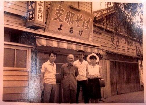 原田剛オフィシャルブログ「ワイヤーママ社長日記」Powered by Ameba-よあけ