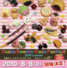 Sweets-DecoFesOsaka