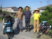 $歩き人ふみの徒歩世界旅行 日本・台湾編-ムーさんと