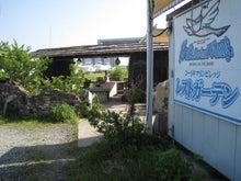 $歩き人ふみの徒歩世界旅行 日本・台湾編-ゴーリキマリンビレッジ