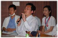 庄内余目病院のブログ-透析施設情報交換会