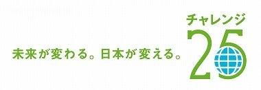 モンスターハンター【大剣普及委員会】-チャレンジ25