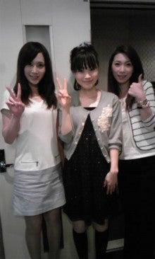 黒木姉妹オフィシャルブログ「九州女ですが‥何か?」Powered by Ameba-100525_1640~01.jpg