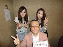 黒木姉妹オフィシャルブログ「九州女ですが‥何か?」Powered by Ameba border=