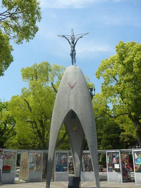 「試される大地北海道」を応援するBlog-平和記念公園
