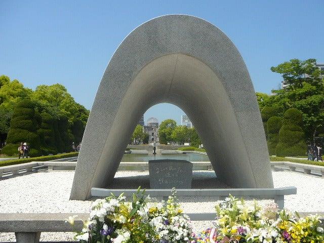 「試される大地北海道」を応援するBlog-原爆ドーム