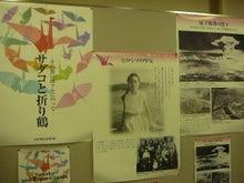 「試される大地北海道」を応援するBlog-INORI