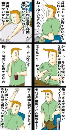 チラ裏ブログ~ フェイカーのいいから見ていきんしゃい!!