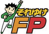 $FP独立起業支援プログラム「それゆけFP!」-logo1