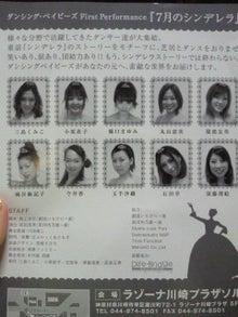 三島くみこBlog 米に似た女-201005260119000.jpg