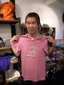 福岡市南区若久・美容室「Link hair」-ピンクやら似合うかいな?