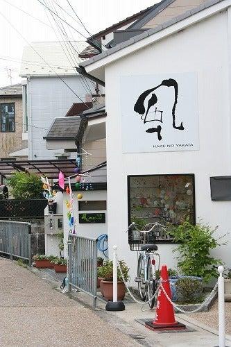 京都マダムのコスメダイアリー-京都ちどりや 銀閣寺店