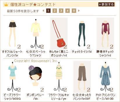 もんじゅのプペブログ-20100526