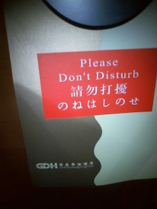 daigo-tesouさんのブログ-100518_2306~01.jpg
