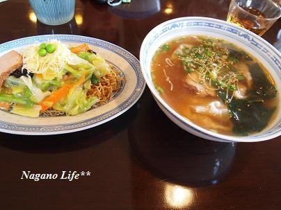 Nagano Life**-開花亭3