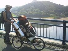 歩き人ふみの徒歩世界旅行 日本・台湾編-北上川